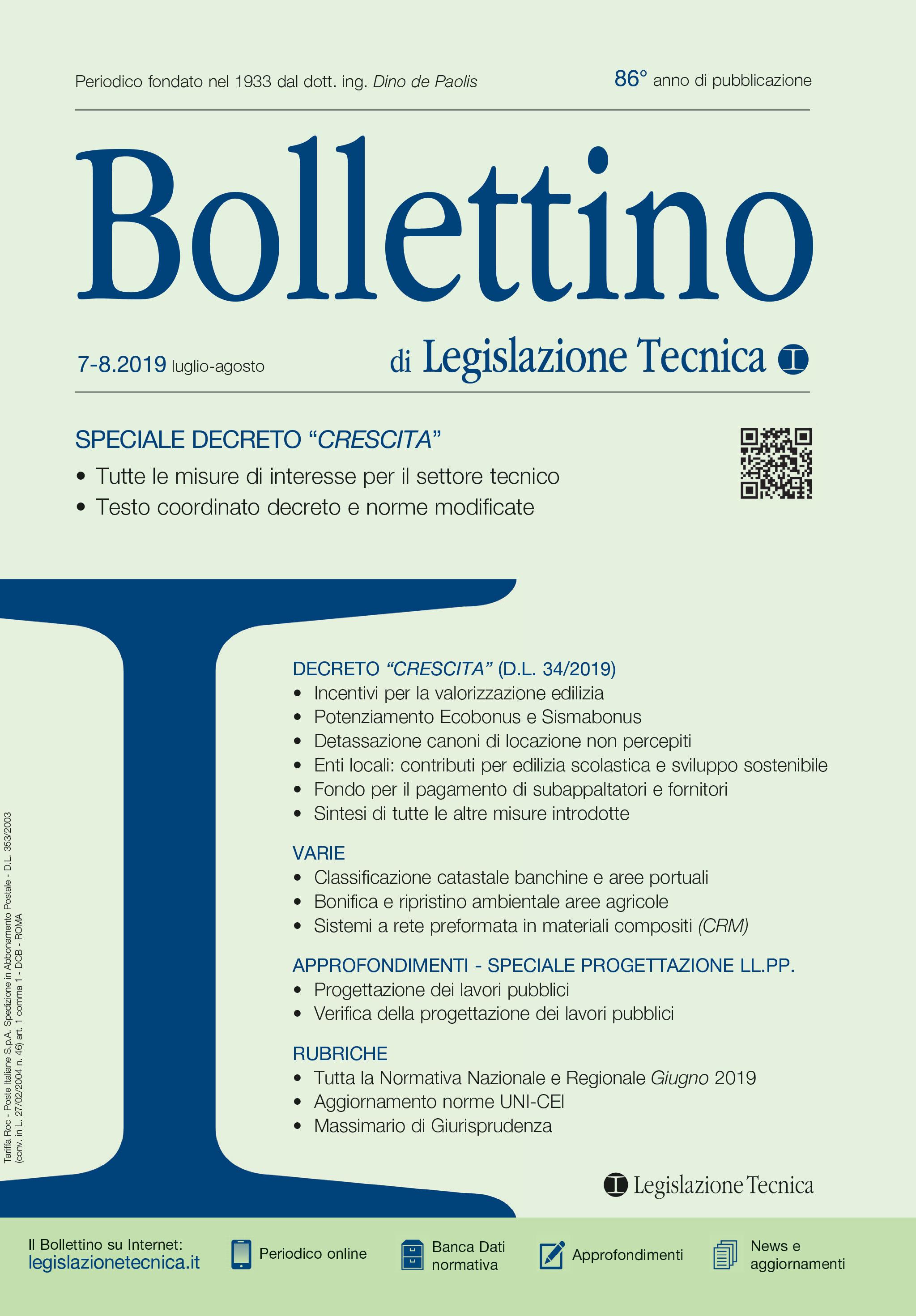 Certificato Abitabilità Vecchi Edifici bollettino di legislazione tecnica